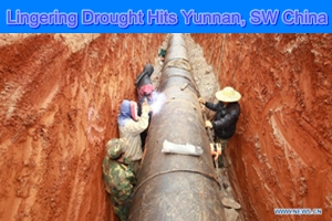 """Lingering drought hits Yunnan, SW China ,water"""", """"drinking water"""", """"water """"bottled water"""", """"tap water, ecosystems, ecology,"""