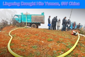 """Lingering Drought Hits Yunnan, SW China,save the water, """"save the water"""", ecology,"""