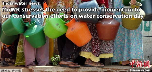 MoWR stresses the need to provide momentum to our conservation efforts on water conservation day