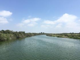Santa Clara River Estuary (Photo credit:  EDC)